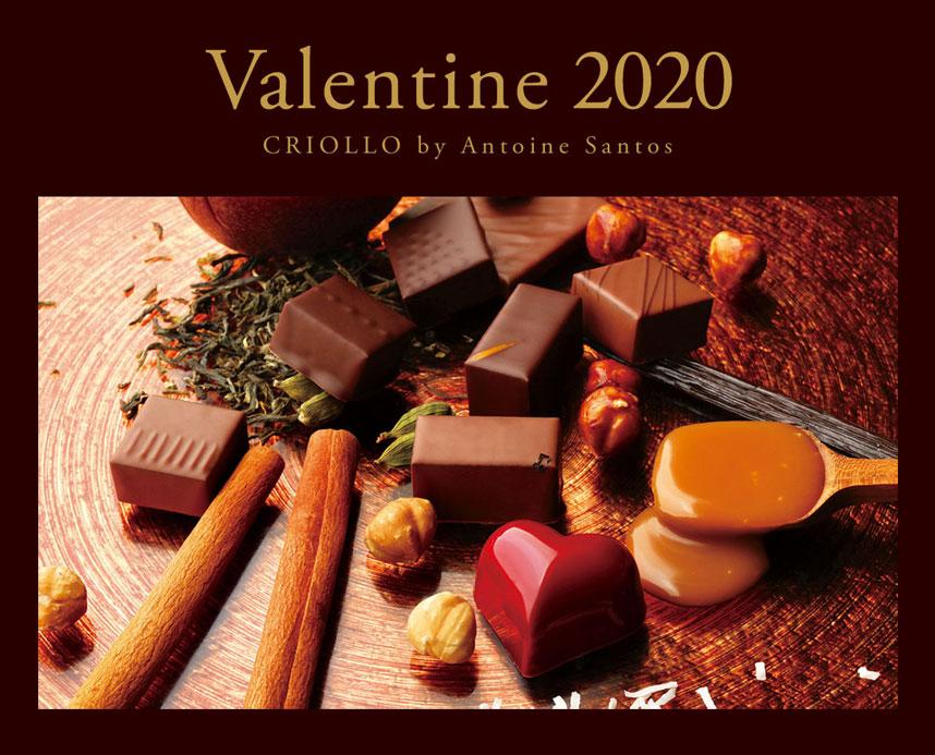 クリオロのバレンタイン特集