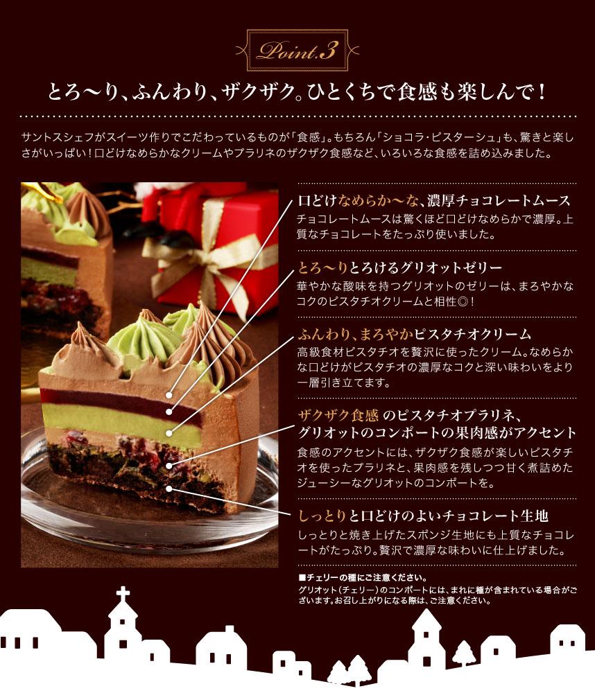 クリオロのクリスマスケーキ