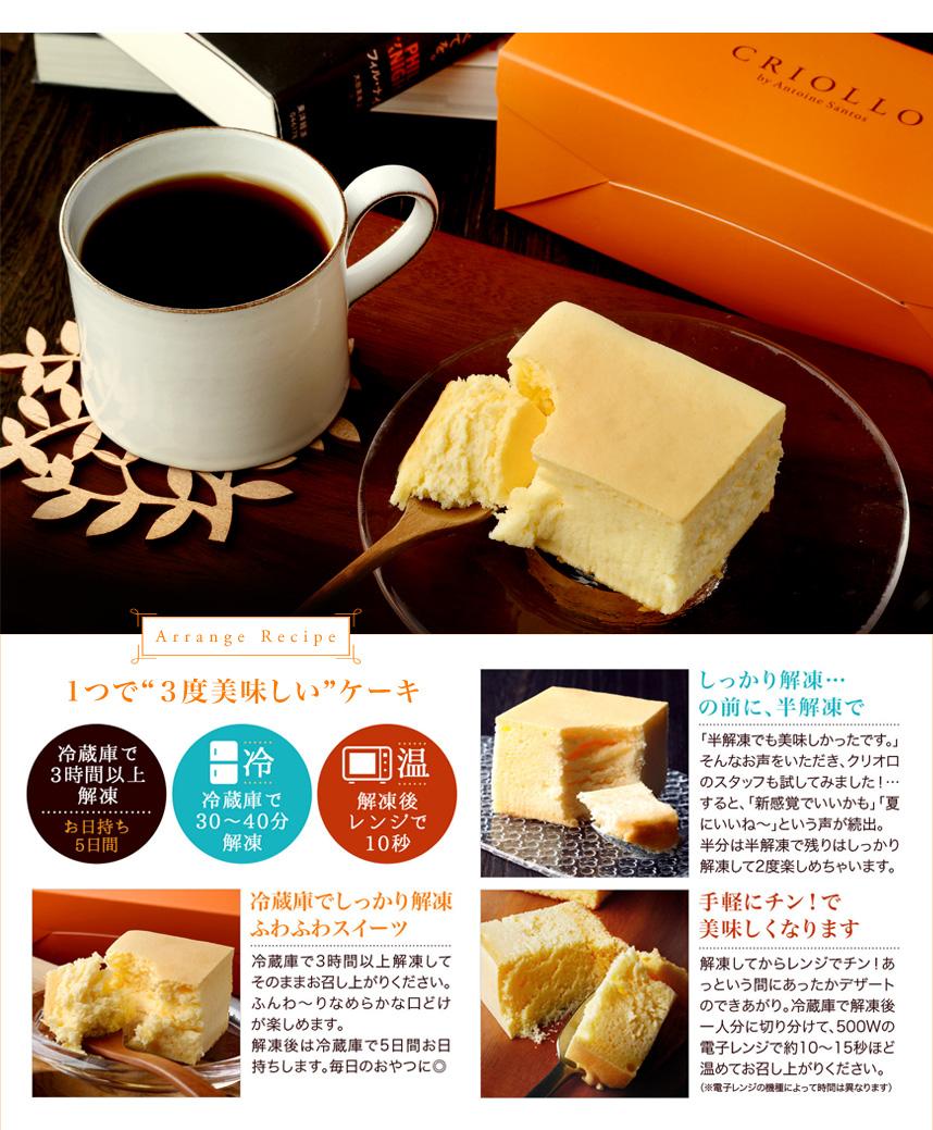 アレンジ・レシピ