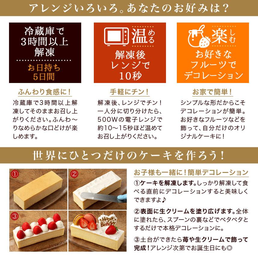 幻のチーズケーキその1