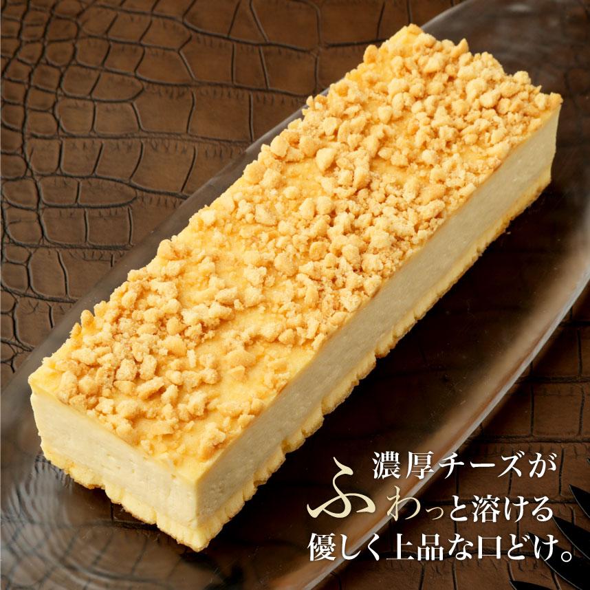 秋の新作「メープル・チーズケーキ」