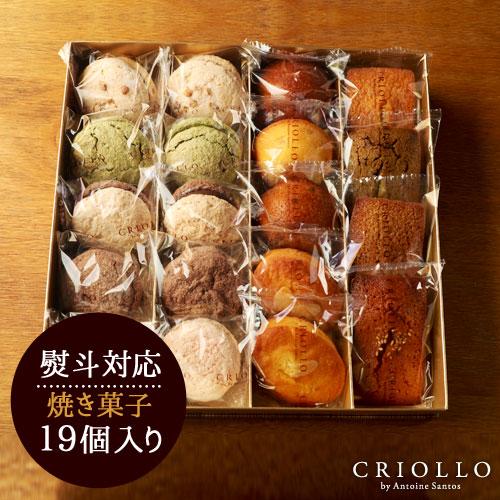 焼き菓子特大箱セット