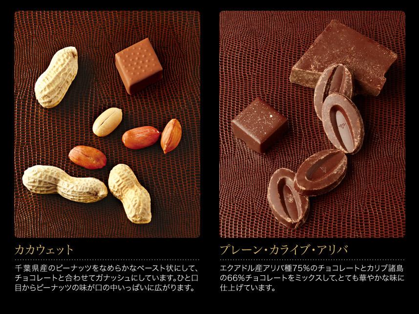 個性豊かな8種類のお味