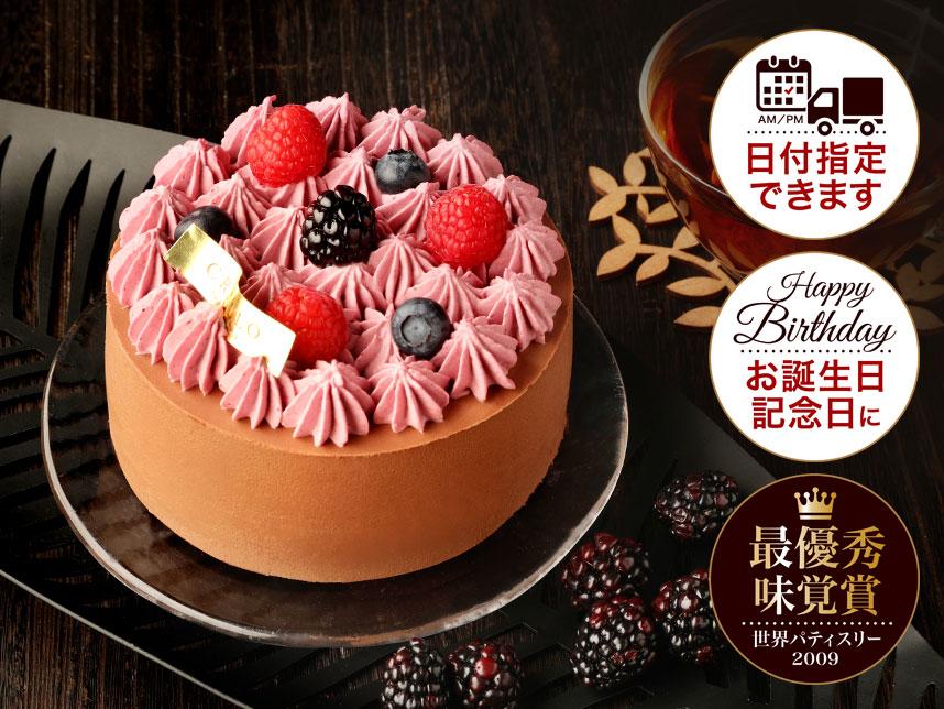 クリオロのお誕生日ケーキ